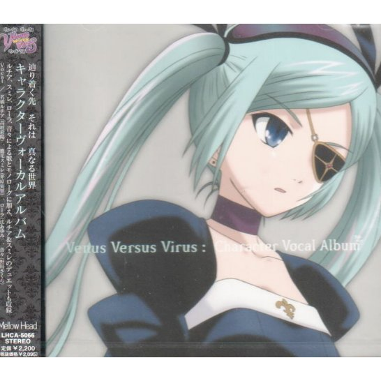 Venus Versus Virus Character Song Album