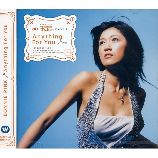 Anything For You [CD+DVD Limited Edition]