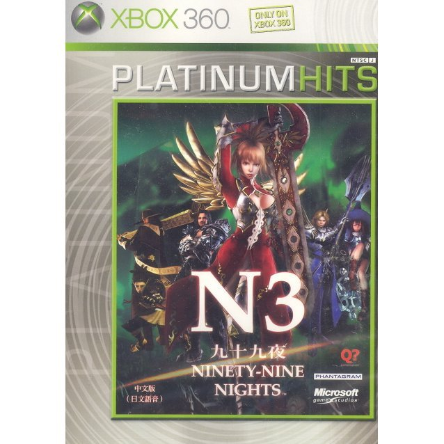 Ninety-Nine Nights (Platinum Hits)