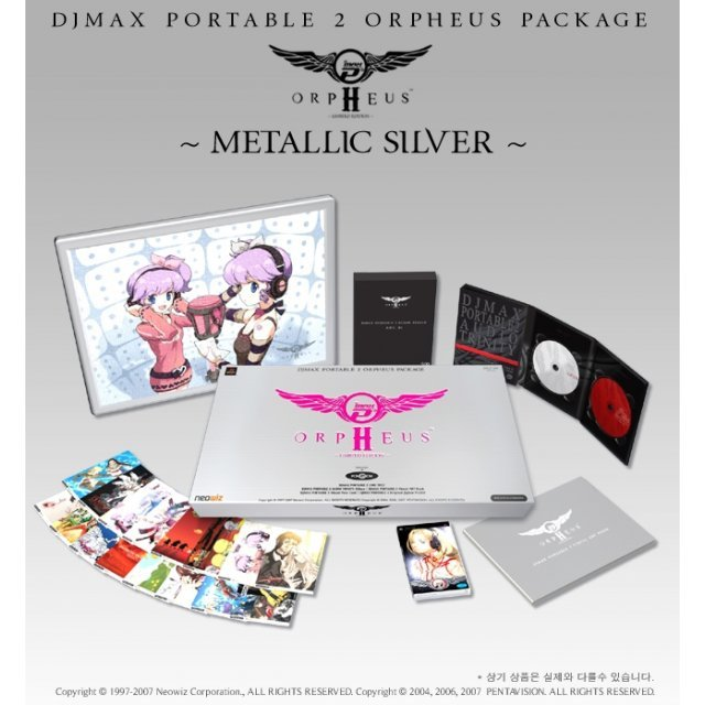 DJ Max Portable 2 Orpheus Package ~Metallic Silver~ [Limited Edition]