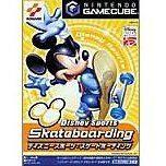 Disney Sports: Skateboarding