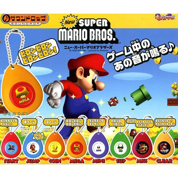 New Super Mario Bros. Sound Drops Gashapon (Edition 2007)