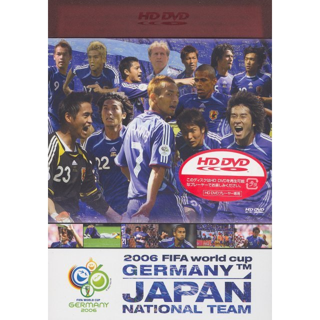2006 Fifa World Cup Germany Official License HD DVD Nihon Daihyo Tatakai No Kiseki