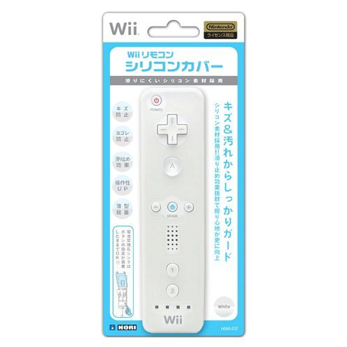 Wii Remote Controller Silicon Cover (white)