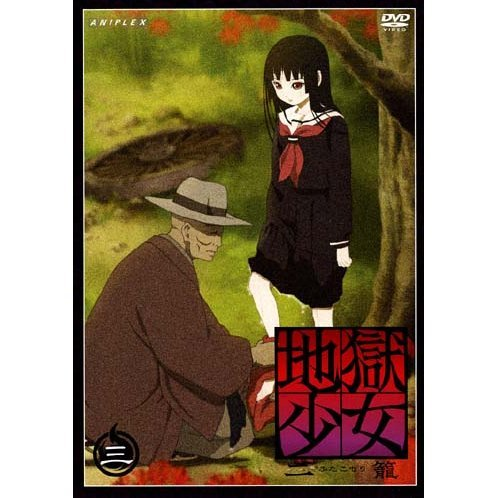 Jigoku Shojo Second Series 3