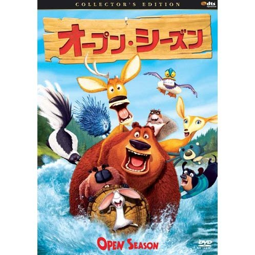 Open Season Collector's Edition [Limited Edition]