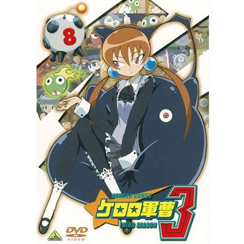 Keroro Gunso 3rd Season Vol.8