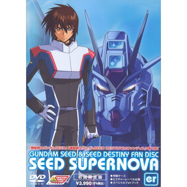 Gundam Seed & Seed Destiny Fan Disc Seed Supernova Er