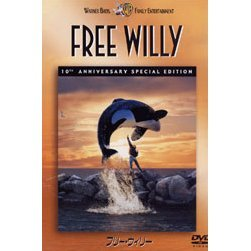 Free Willy 10th Anniversary Edition [Limited Pressing]