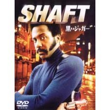 Shaft [Limited Pressing]
