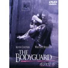 The Bodyguard [Limited Pressing]