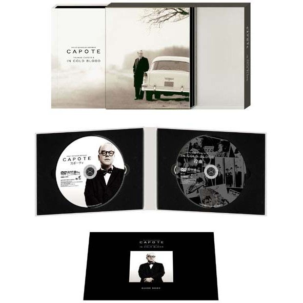 Capote & In Cold Blood Masterpiece Collection [Limited Edition]