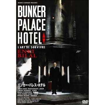 Bunker Palace Hotel