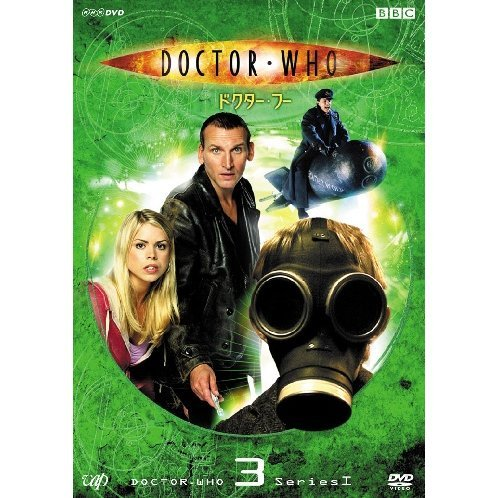 Doctor Who Series 1 Vol.3