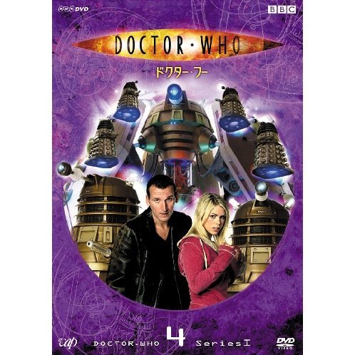 Doctor Who Series 1 Vol.4