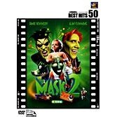 Son Of The Mask Special Edition