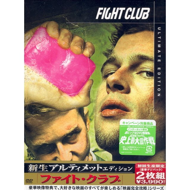 Fight Club New Ultimate Edition [Limited Edition]