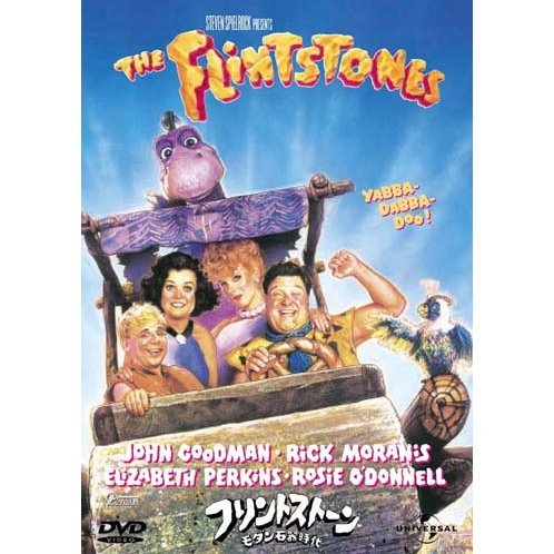 The Flintstones [Limited Edition]