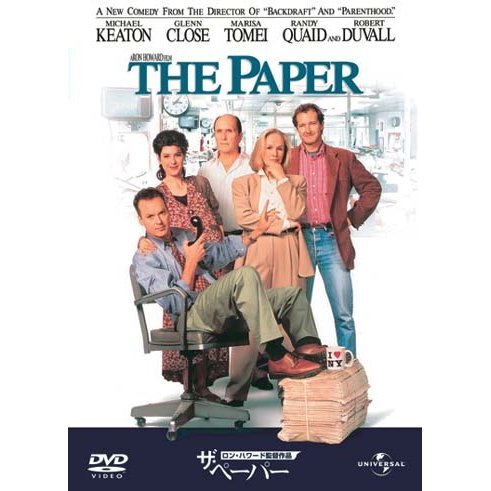 The Paper [Limited Edition]