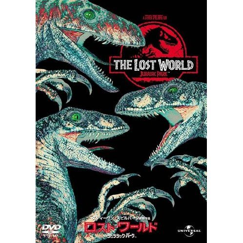 The Lost World: Jurassic Park [Limited Edition]