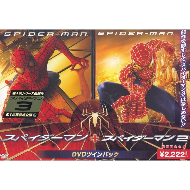 Spiderman + Spiderman2 DVD Twin Pack [Limited Pressing]