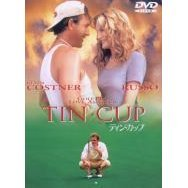Tin Cup [Limited Pressing]