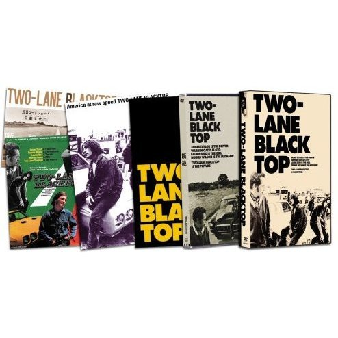 Two-Lane Black Top Collector's Edition [Limited Edition]