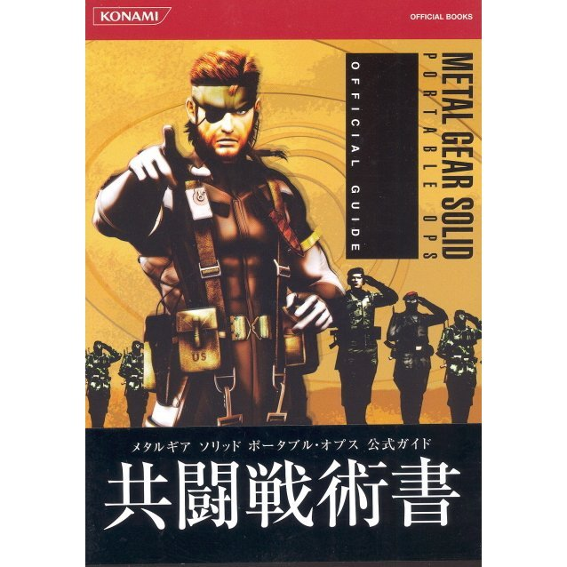 Metal Gear Solid Portable Ops Official Guide