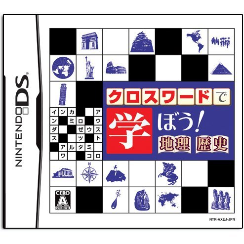 Crossword de Manabou! Chiri - Rekishi