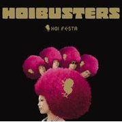 Hoi Busters [CD+DVD Limited Edition]
