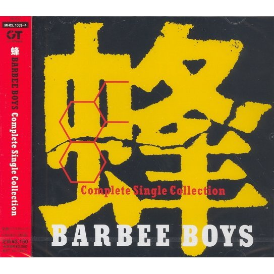 Hachi - Barbee Boys Complete Single Collection -