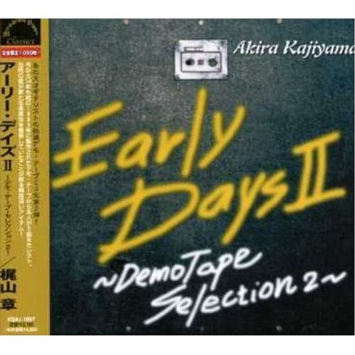 Early Days 2 - Demo Tape Selection 2 - [Limited Edition]