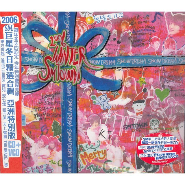 2006 Winter Smtown - Snow Dream [Asia Special Edition CD+VCD]