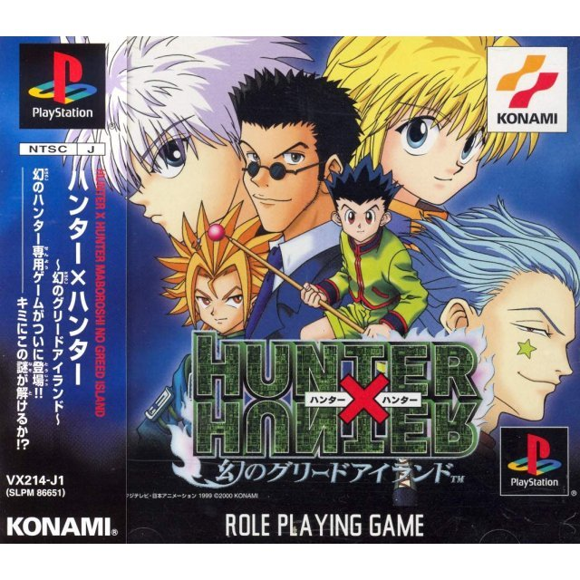 game hunter x hunter maboroshi no greed island