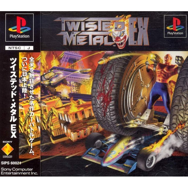 Twisted Metal EX