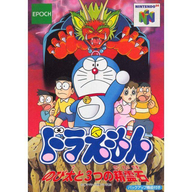 Doraemon: Nobita to 3-tsu no Seirei Ishi