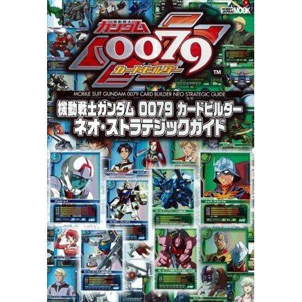 Mobile Suit Gundam 0079 Card Builder Neo Strategic Book