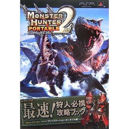 Monster Hunter 2nd Portable Hunter Handbook