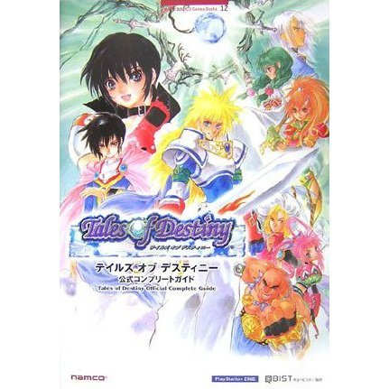 Tales Of Destiny Formula Complete Guide
