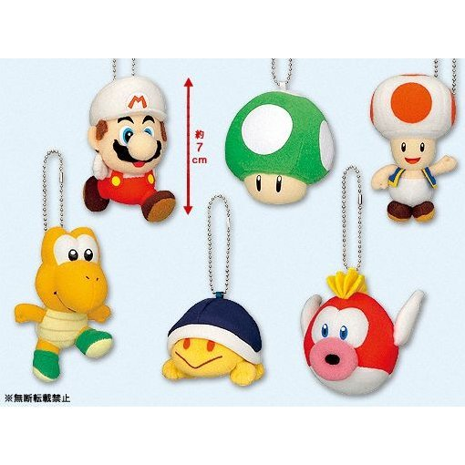Nintendo Super Mario Bros. Keychain Part 2