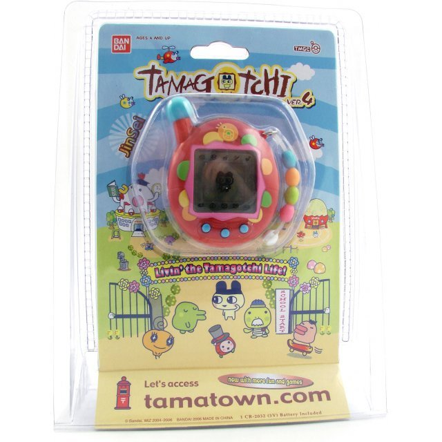 Tamagotchi Connection Version 4 (Red)