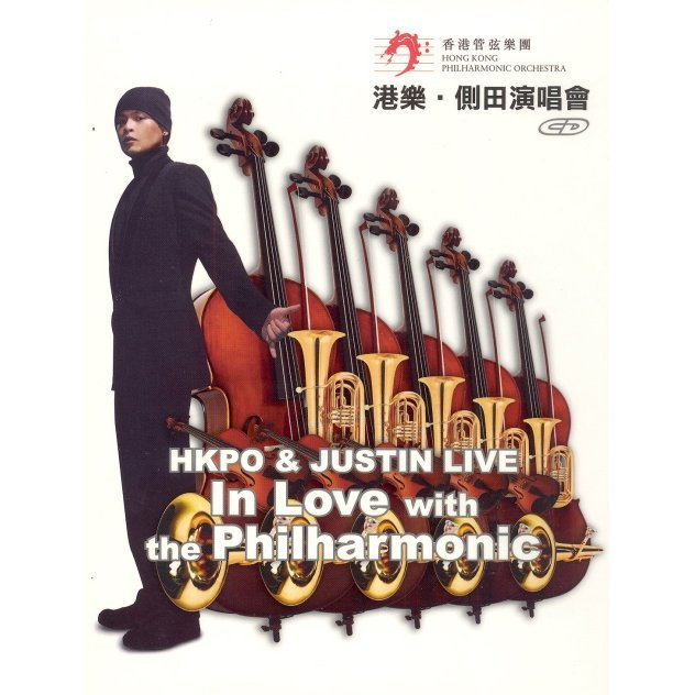 HKPO & Justin Live In Love With The Philharmonic Concert Live [2CD]