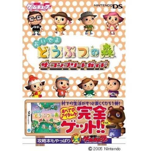 Oideyo Dobutsu no Mori The Complete Guide