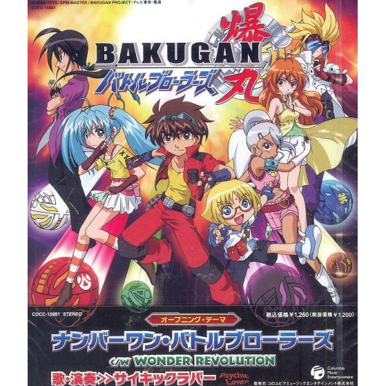 Bakugan Battle Brawlers Theme Song