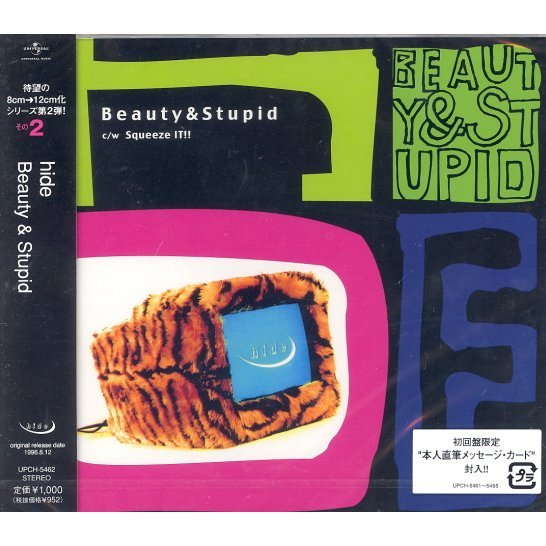 Beauty & Stupid