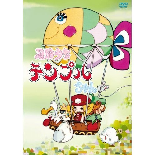 Fusen Shojo Temple-chan DVD Box