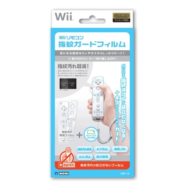 Wii Remote Control Fingerprint Guard Film