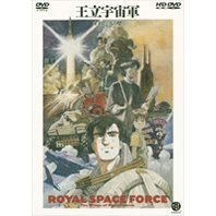 Royal Space Force - The Wings of Honneamise [HD DVD+DVD]