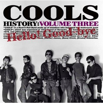 J-Pop - Cools History Vol.3 He...