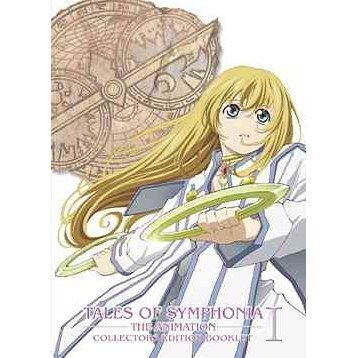 Tales of Symphonia The Animation Vol.1